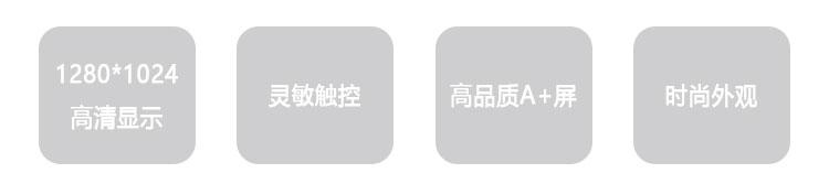 1901WM觸摸建材器中文版_02.jpg