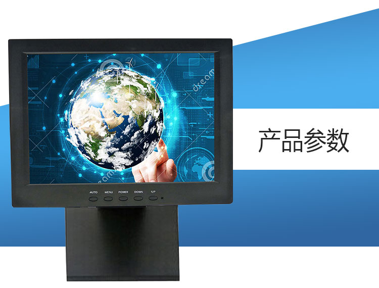 12寸电阻触摸显示器(1201MH)详情中文版_03.jpg