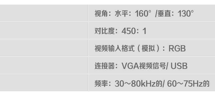 12寸电阻触摸显示器(1201MH)详情中文版_04.jpg