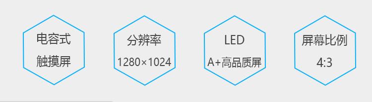 17电容触摸详情页中文版_02.jpg